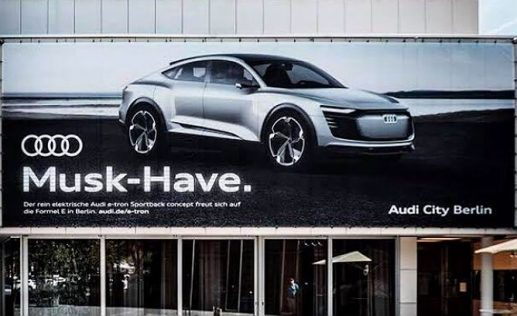 audi-musk-have-advert-668x409
