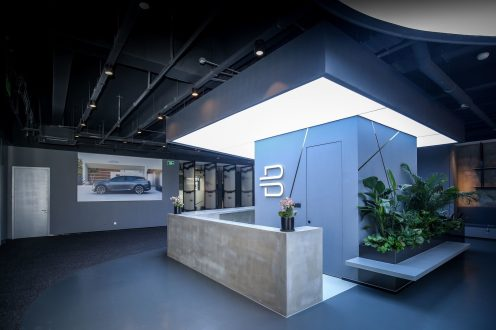 BYTON's new office headquarters in Nanjing, China (PRNewsfoto/BYTON)