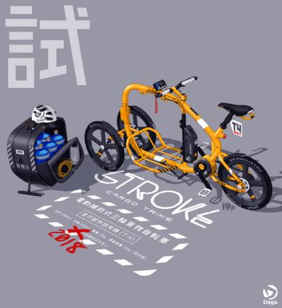 cargo-ebike-trike-stroke-prototype