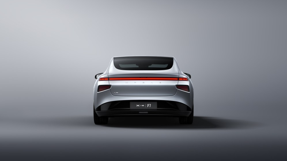 Xpeng P7 smart electric coupe