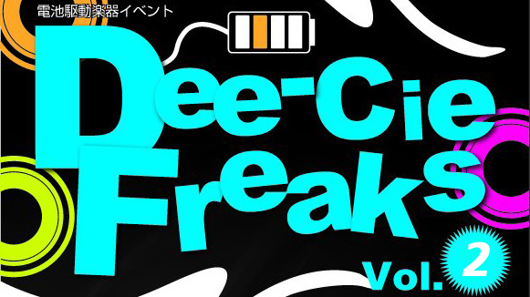 Dee-Cie Freaks Vol2