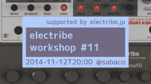 electribe workshop #11