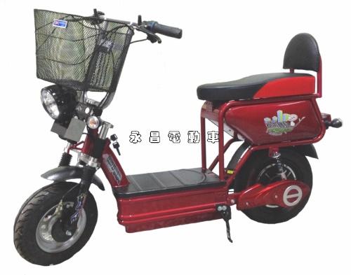 巨鳴KS-106 都市寶貝(輪鼓馬達)電動自行車 for 永昌車業有限公司