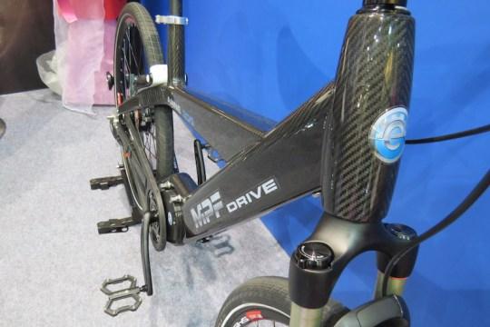 visiobike electric bike frame