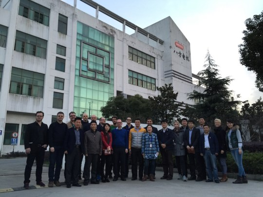 The China Study Trip members at Bafang Motor Company
