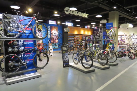 giant bicycles showroom