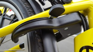 Smartmotion eCity frame lock