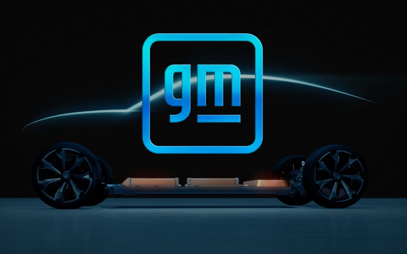 gm-new-logo-ultium-ev-platform-1