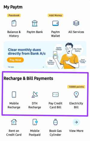 Electricity Bill Payment Through Paytm