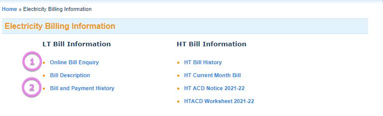 TSSPDCL Bill Payment Online