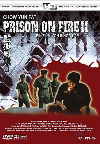 監獄風雲2之逃獄 Prison on Fire 2   kinyeah's blog