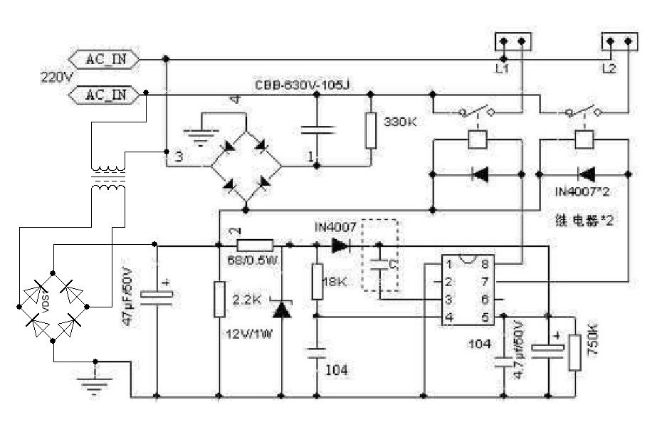 Wise Last Drivers: Hrs4h-S-Dc12v Datasheet Pdf