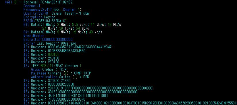 Setting up Raspberry Pi WiFi with Static IP on Raspbian