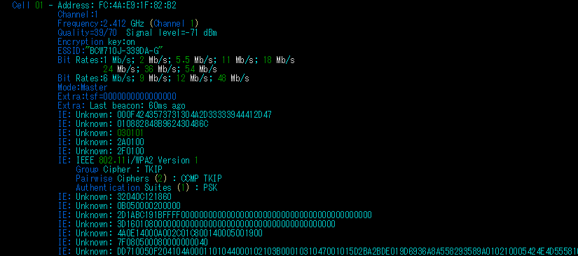 Setting up Raspberry Pi WiFi with Static IP on Raspbian Stretch Lite