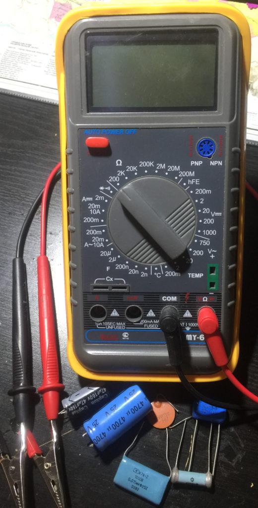 Фото мультиметрі конденсаторлары бар