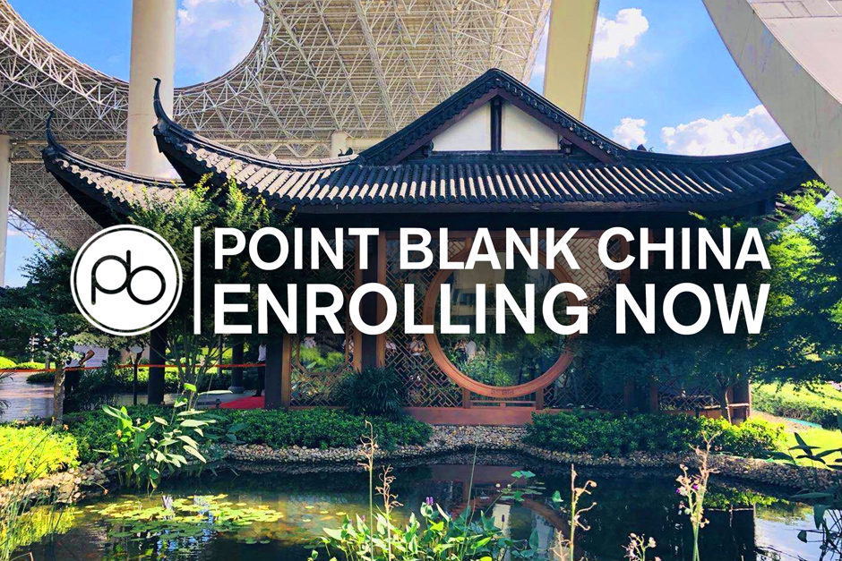 Point Blank China To Accelerate Electronic Music Education In The Far East