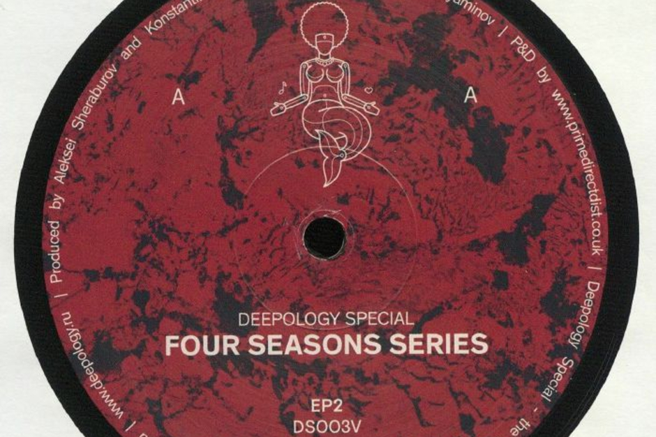 Various Artists – Four Seasons Series EP 2 – Deepology