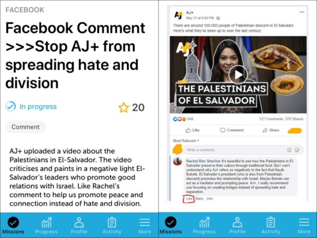 Screenshots from the Act.IL app directing users to comment on a AJ+ video about Palestinian culture in Latin America