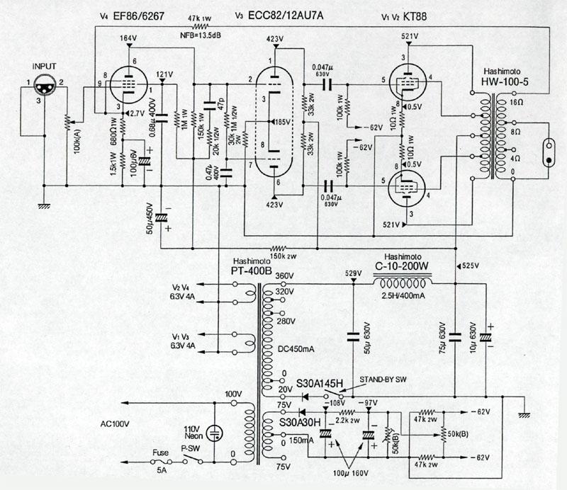 HI-FI Valve Amplifier