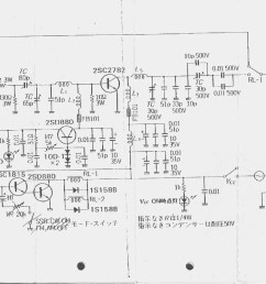 fm transmitter circuit diagram schematic [ 1500 x 1062 Pixel ]