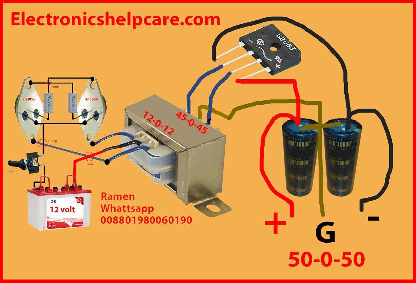 inverter circuit diagram pdf electronics help care rh electronicshelpcare com ups circuit diagram pdf electrical circuit diagram pdf