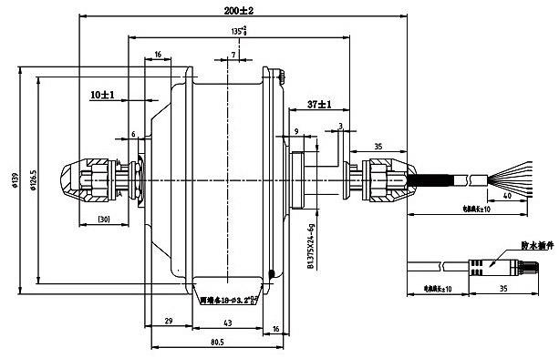 Shengyi DGW07C-M