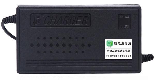 Зарядное устройство для аккумулятрной батареи электровелосипеда электросамоката 5А