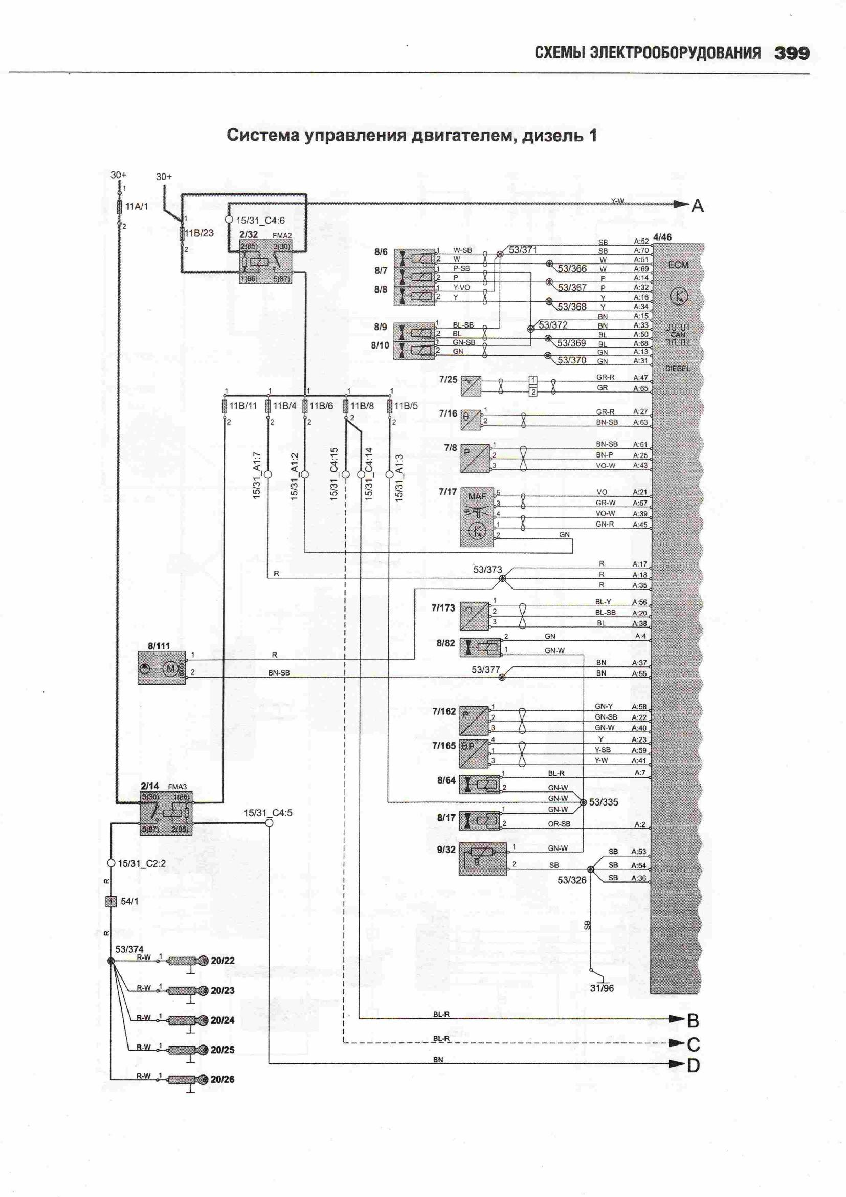 volvo wiring diagram sink drain line for 2003 s60 s80 diagrams pdf 2004