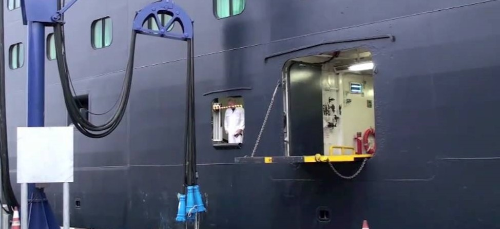 Shore Supply Connection on ship electrical system