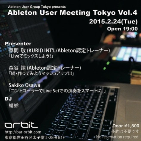 AUMT Vol 4 web flyer