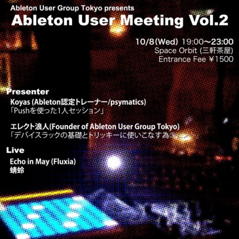 Ableton User Meeting Vol 2 web