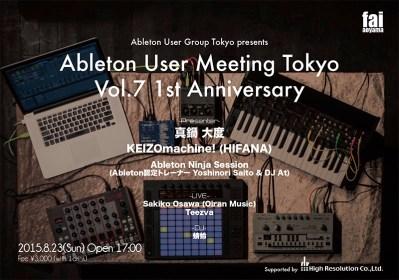 AbletonUserMeetingVol 7 web