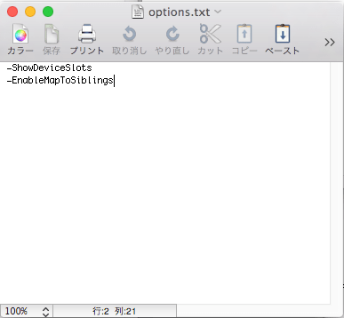 Options txt