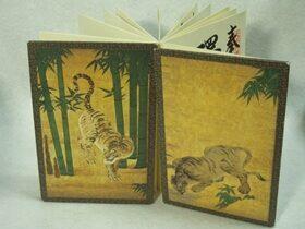 南禅寺の「群虎図御朱印帳」