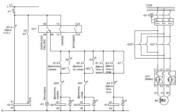 Устройство плавного пуска 3RW4027-1BB14 In-32A, P-15кВт, U