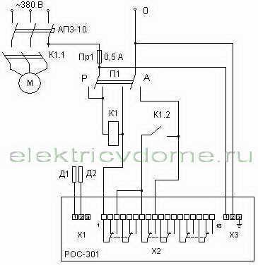 shema-podkljuchenija-ROS-301