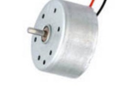 Micro Motorer