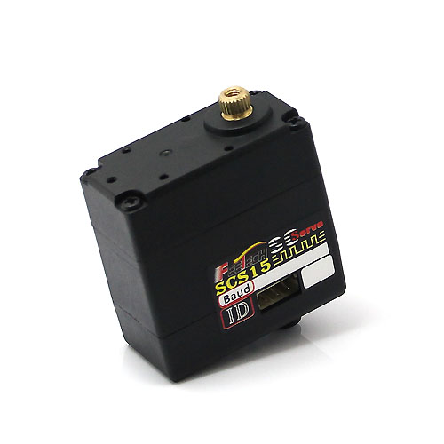 Digital servo motor