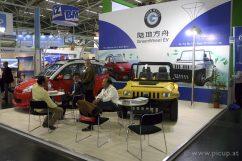eCarTec 2011 Elektroauto 35
