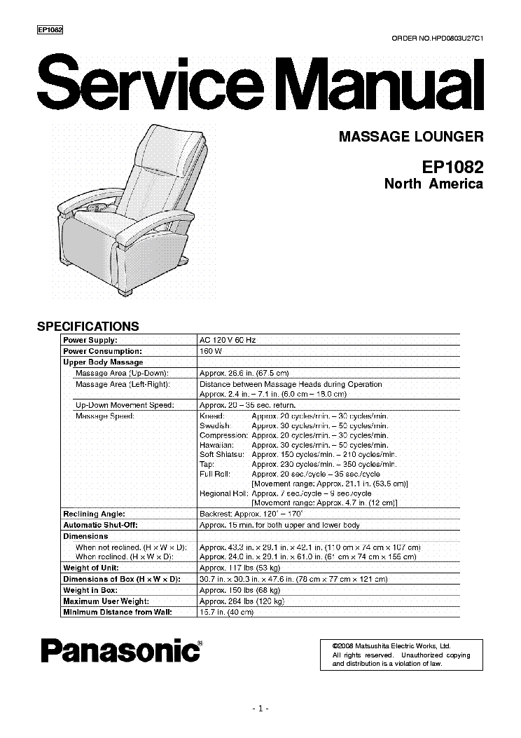 PANASONIC EP1082 MASSAGE-LOUNGER SM Service Manual free
