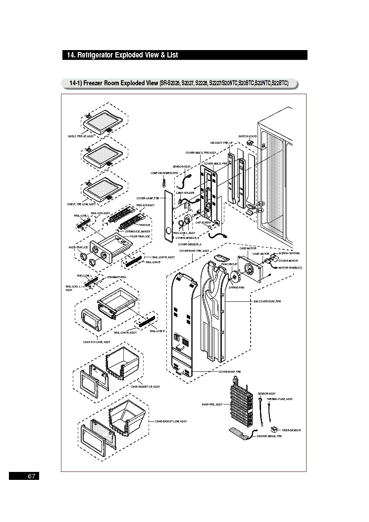 SAMSUNG SRS 2028C Service Manual download, schematics