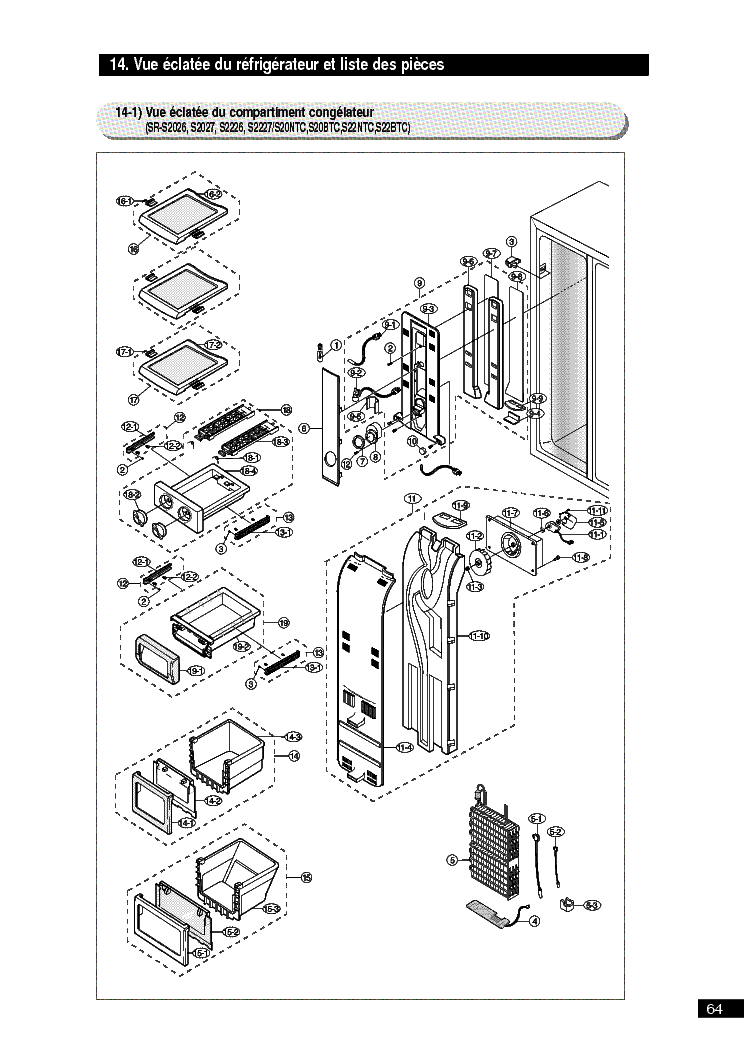 SAMSUNG SRS 2029C Service Manual download, schematics
