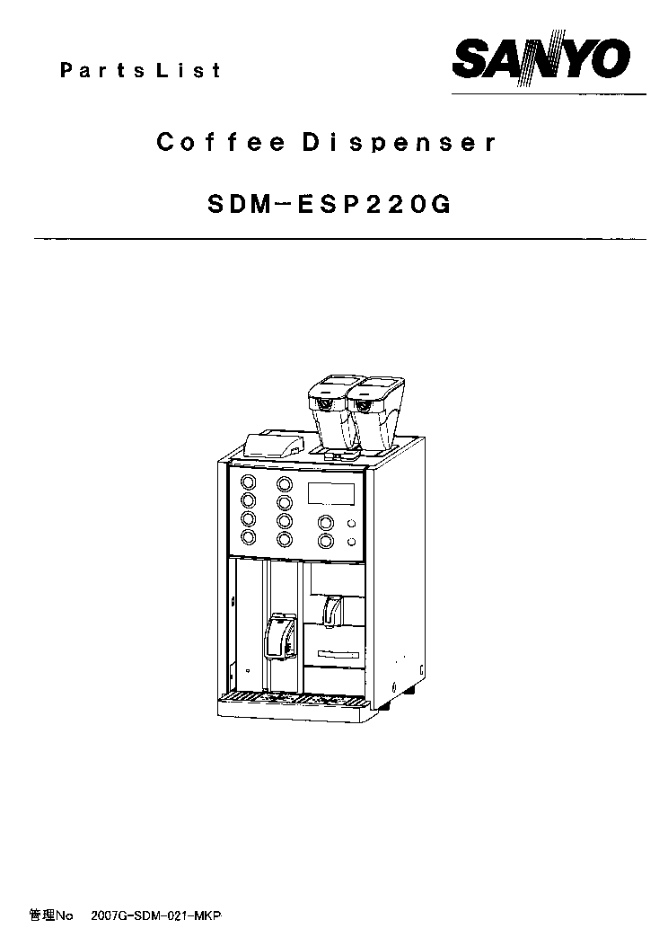 SANYO SDM-ESP220G COFFEEMACHINE Service Manual download