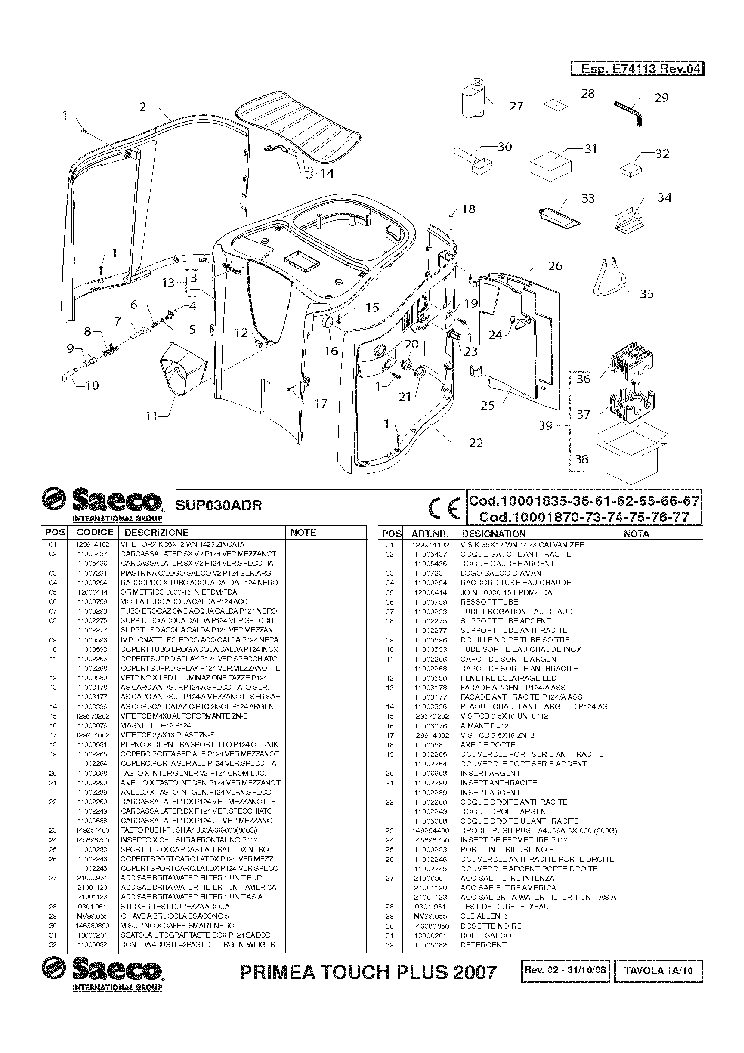 SAECO SUP 030ADR PRIMEA TOUCH PLUS 2007 Service Manual