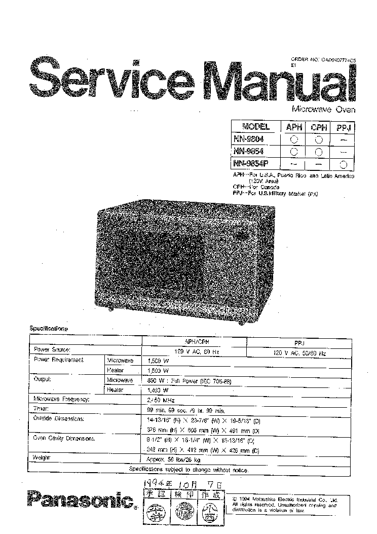 PANASONIC NN-9804 9854 9854P CAD9407774C5 Service Manual