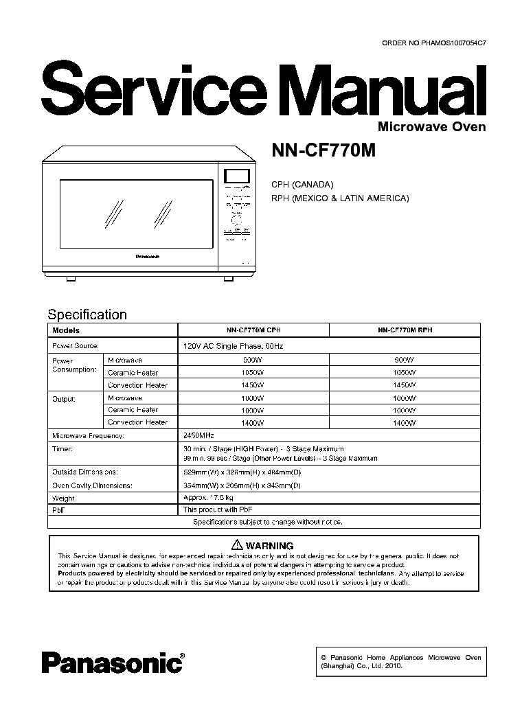 PANASONIC NE1056T MICROWAVE OVEN Service Manual download