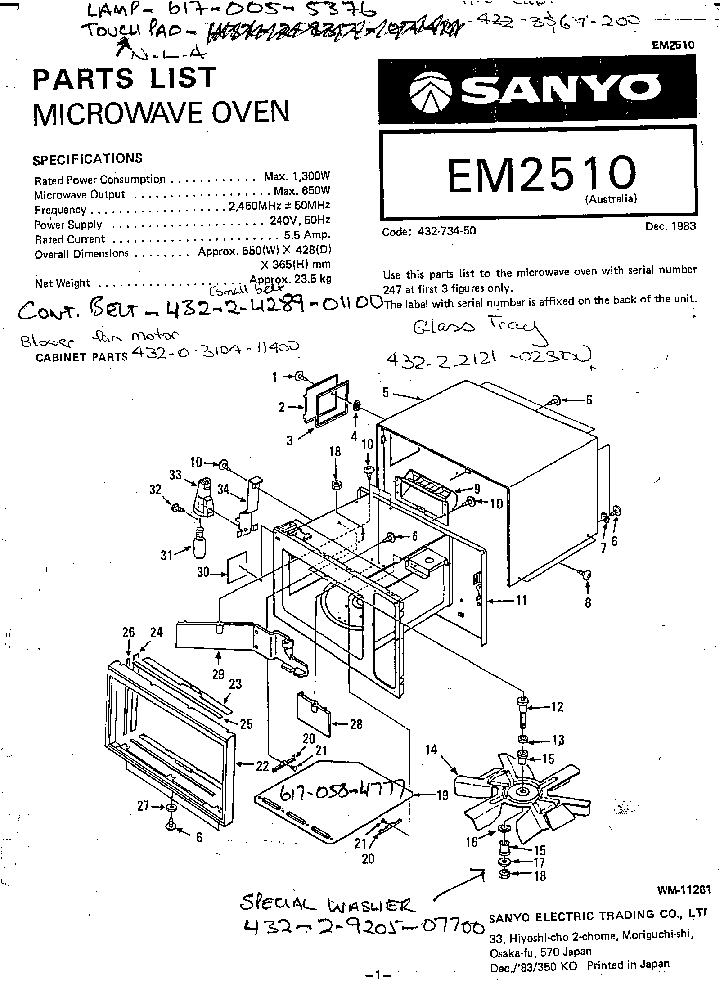 SANYO EM-2510 SM Service Manual download, schematics