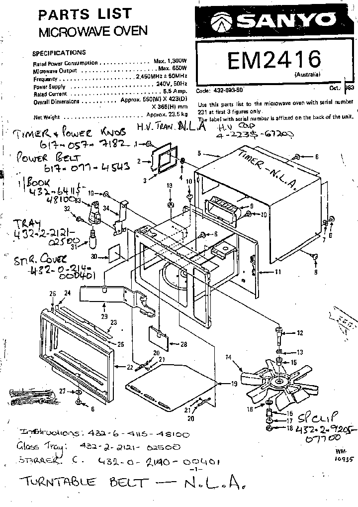 SANYO EM2416 SM Service Manual download, schematics