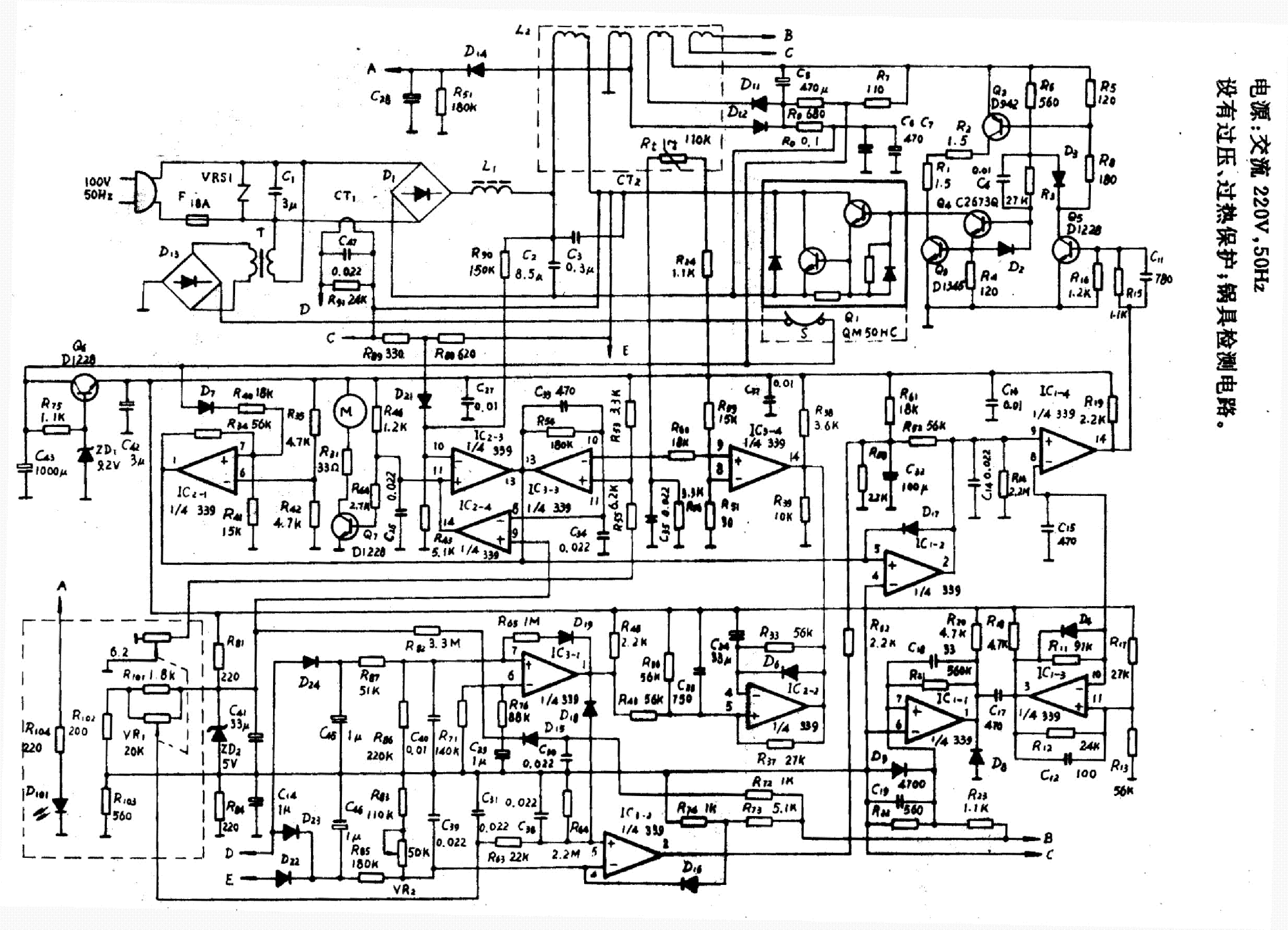 hight resolution of bajaj induction cooker circuit diagram pdf wiring diagram and