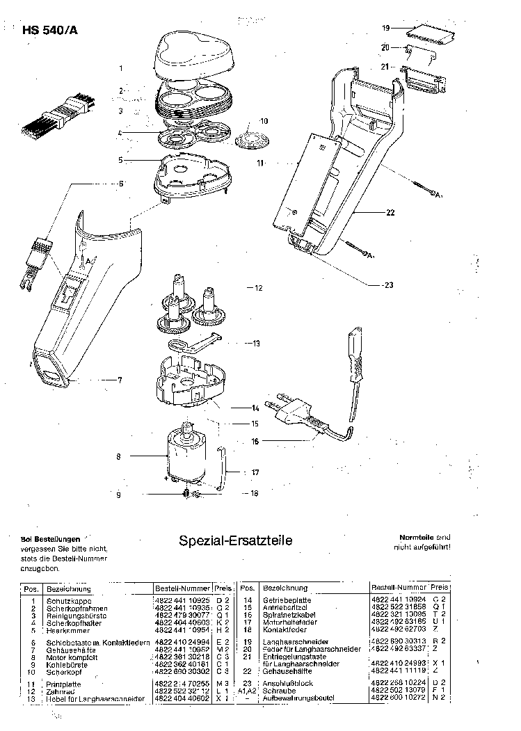 PHILIPS HS540-A DE Service Manual download, schematics